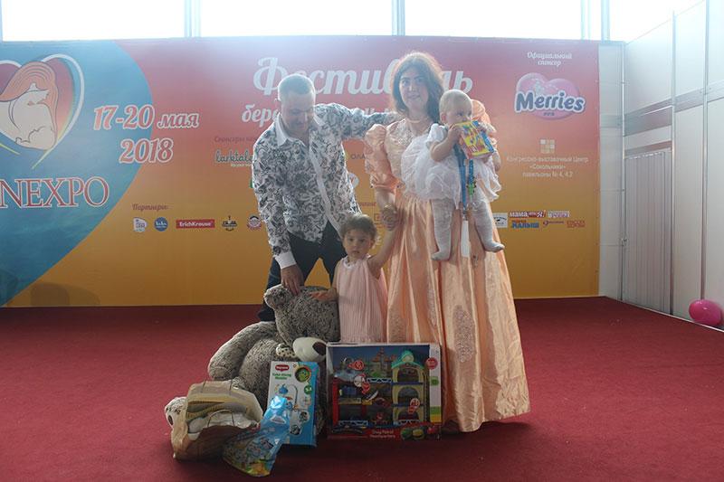 Итоги конкурса детского обаяния «Милашки»!