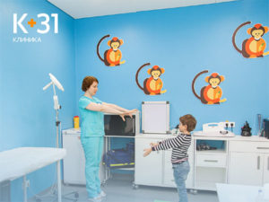 WANEXPO приветствует нового экспонента — клинику К+31!