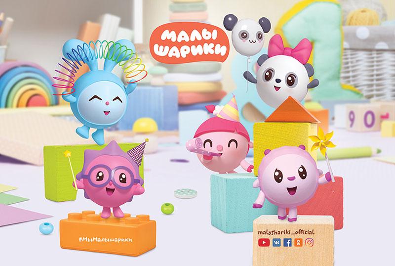 «Малышарики» на осеннем фестивале WANEXPO