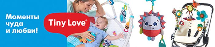 Tiny Love — бренд, которому доверяют родители во всех странах мира — на фестивале WANEXPO!