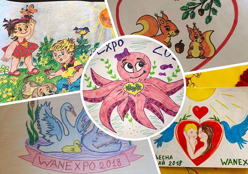 Итоги семейного художественного конкурса «Рисуй с WANEXPO!»