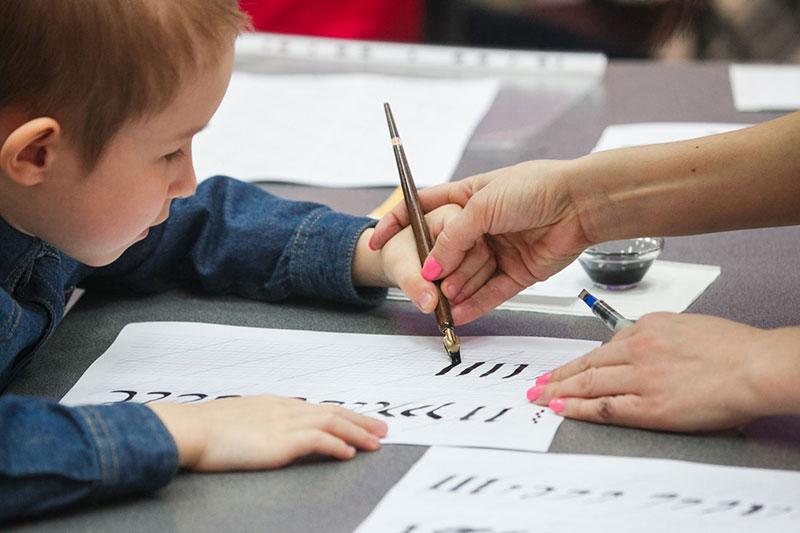 Польза каллиграфии для развития ребенка