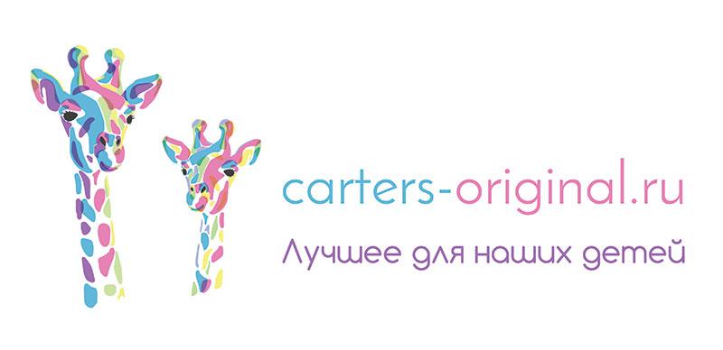 Интернет-магазин carters-original – экспонент фестиваля беременных и младенцев WANEXPO
