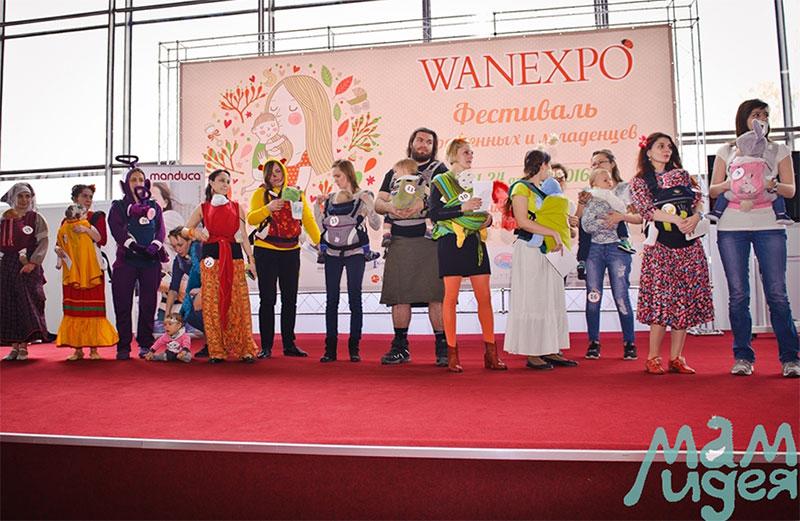В рамках фестиваля пройдет традиционное слингодефиле от компании МАМидея
