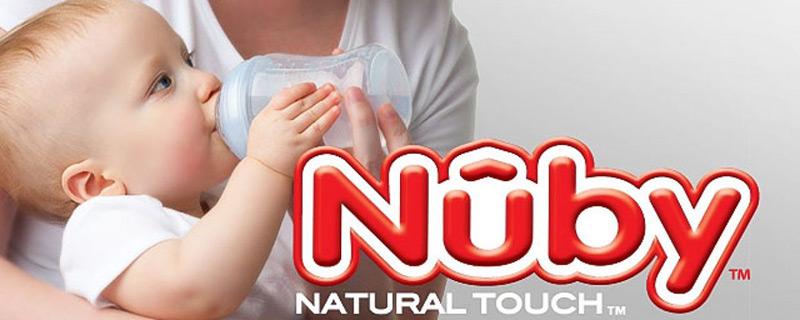 NUBY – участник XIII Фестиваля беременных и младенцев